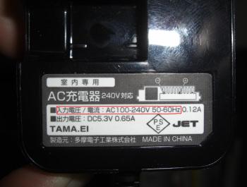 ハワイのコンセントと電圧 変圧器は必要かについて教えます